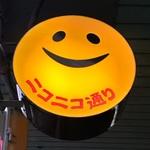 haijin1026さんのプロフィール画像