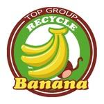 リサイクルバナナ苫小牧本店さんのプロフィール画像