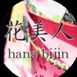 花美人さんのプロフィール画像