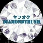 diamondtrushさんのプロフィール画像