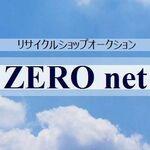 リサイクルショップ ZERO netさんのプロフィール画像