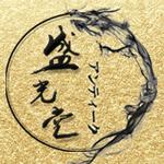 アンティーク盛光堂さんのプロフィール画像