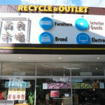 再良市場名古屋北店さんのプロフィール画像