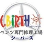 C-birthさんのプロフィール画像
