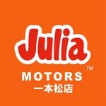 ジュリアモータース 一本松支店さんのプロフィール画像