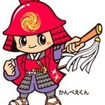 yustore2019さんのプロフィール画像