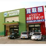 recyclemart_toyotaさんのプロフィール画像
