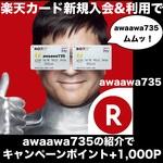 awaawa735さんのプロフィール画像