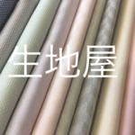生地屋.netさんのプロフィール画像