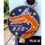 asuka040609さんのプロフィール画像