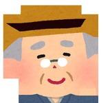henkutsudoさんのプロフィール画像