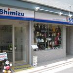 東京江東区 質シミズ Yahoo!店さんのプロフィール画像