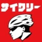 中古自転車専門店サイクリーさんのプロフィール画像