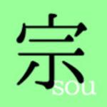 宗souさんのプロフィール画像