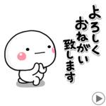 ab2143184610さんのプロフィール画像