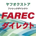 FARECダイレクトさんのプロフィール画像