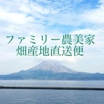 sakurazima10300549さんのプロフィール画像