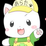 arata_20140501さんのプロフィール画像