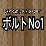 ziyuu_masaさんのプロフィール画像