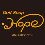 ゴルフショップ ホープさんのプロフィール画像