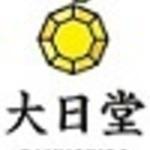 質屋 大日堂さんのプロフィール画像