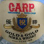 ゴールドリカー広島店さんのプロフィール画像