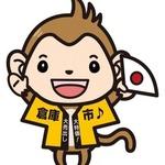 shumeigp1023さんのプロフィール画像