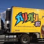 keiiko1007さんのプロフィール画像