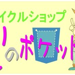 asu2006smapさんのプロフィール画像