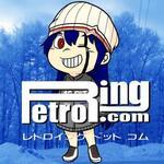 retroing_comさんのプロフィール画像