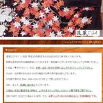 toshizou529さんのプロフィール画像