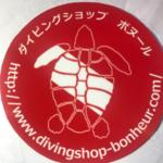 divingshop_bonheurさんのプロフィール画像