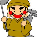 ゴルフ道具商ゑびすや ヤフー店さんのプロフィール画像