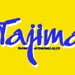 田島自動車商会さんのプロフィール画像