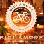 BICI AMOREさんのプロフィール画像