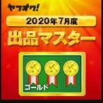 taigojapanさんのプロフィール画像