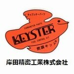 keyster_net_shopさんのプロフィール画像