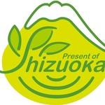 shizuokaochayaさんのプロフィール画像
