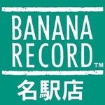 bananarecord_meiekiさんのプロフィール画像