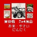 free_style_000000さんのプロフィール画像