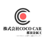 COCO CAR Yahoo!店さんのプロフィール画像