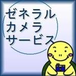 gcs-netさんのプロフィール画像