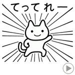 yo189koさんのプロフィール画像