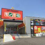 モノ市場 半田店さんのプロフィール画像