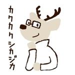 orca3mieさんのプロフィール画像