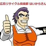 rchaikaraさんのプロフィール画像