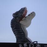 お宝ネットショップ 苫小牧 ヤフー店さんのプロフィール画像