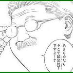 yoshiho_1977さんのプロフィール画像