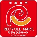 リサイクルマート亀山 ヤフオク!店さんのプロフィール画像