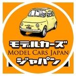 モデルカーズジャパンヤフオク!店さんのプロフィール画像